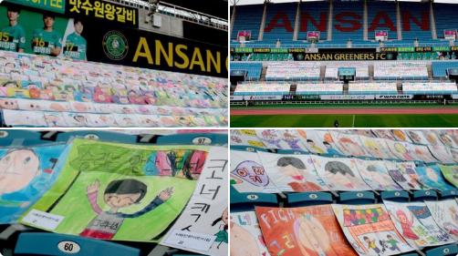نقاشی دانش آموزان کره ای تماشاگر کی لیگ